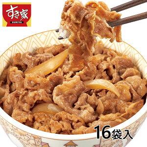 すき家 牛丼の具 16袋 1セット(135g×16袋)