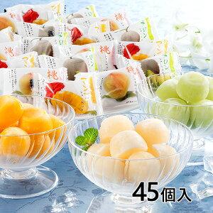 ヤバケイ 岡山 果物屋さんのひとくちシャーベット 1セット(45個入)