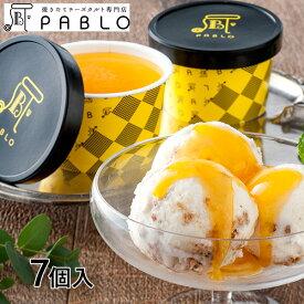 ヤバケイ チーズタルト専門店PABLO チーズタルトアイス 1セット(7個入)