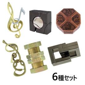 ハナヤマ はずる6種セット 1セット(6種×各1個)