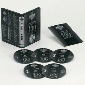 日本クラウン 【CD】ロス・プリモス100曲集 CRC-1575/79 1セット(5枚組)
