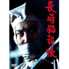 日本クラウン 【DVD】長崎犯科帳 CRBI-5151/57 1セット(7枚組)