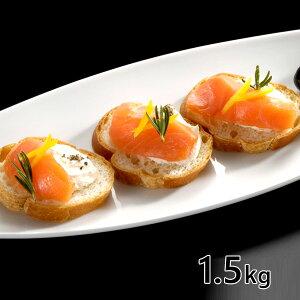 キョクヨー スモークサーモンカット 1.5kg 1.5kg:500g×3袋