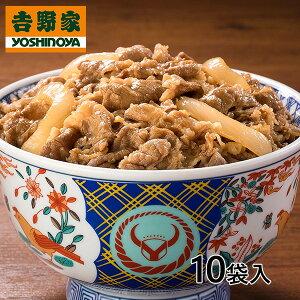 吉野家 超特盛牛丼の具 10袋 1袋(290g)×10袋