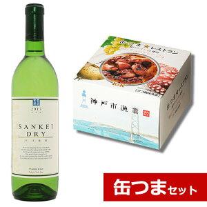 辛口産経ワイン(白)