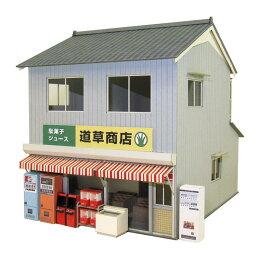 みにちゅあーとキット/情景シリーズ/街角のお店-9