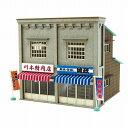 みにちゅあーとキット なつかしのジオラマシリーズ 【商店F】 S=1/150