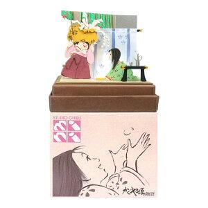 みにちゅあーとキット スタジオジブリmini かぐや姫の物語 【女童とかぐや姫】