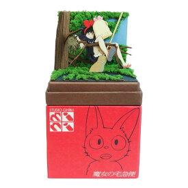 みにちゅあーとキット スタジオジブリmini 魔女の宅急便 【森の中に落ちたキキ】