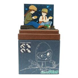 みにちゅあーとキット スタジオジブリmini 天空の城ラピュタ 【魔法のかばん】