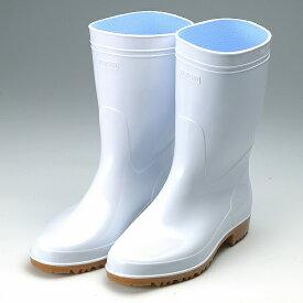 ゾナG3 耐油衛生長靴「白・黒」