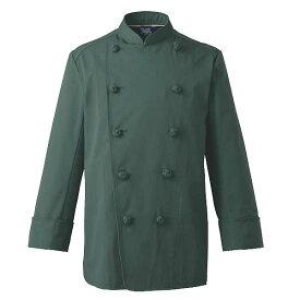 【ビストログリーン】カラーコックコート 長袖 『三光白衣』