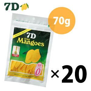 ドライフルーツ マンゴー 7D ドライマンゴー 70g×20袋【まとめ買い】フィリピン セブ ノンコレステロール ヨーグルト シリアル トッピング 間食ダイエット