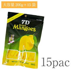 ドライフルーツ マンゴー 7D ドライマンゴー 200g×15袋 【まとめ買い】 ドライフルーツ 国内初 正規輸入品 大容量200gパック 通常商品70gの2.8倍 ノンコレステロール フィリピン セブ ヨーグルト