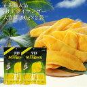 ドライフルーツ マンゴー 7D ドライマンゴー 200g×2袋 【まとめ買い】 国内初 正規輸入品 大容量200gパック 通常商品…