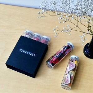 【父の日】ドライフルーツ ギフト フルセレ 3本セット スウィーツ 無添加 砂糖不使用 ショコラ フリーズドライ ミックス チョコレート フルーツウォーター フルーツティー 紅茶 ワイン シャ