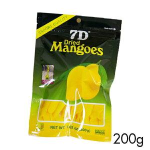 【送料無料】ドライフルーツ マンゴー 7D ドライマンゴー 200g×1袋 1000円ポッキリ 国内初 正規輸入品 大容量200gパック 通常商品70gの2.8倍 ノンコレステロール フィリピン セブ ヨーグルト シリ