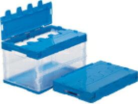 折りたたみ収納ボックス・収納ケースフタ付オリコン51B−B <外寸>49.1×33.5×30.5cm
