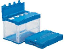 折りたたみ収納ボックス・収納ケースフタ付きオリコン60B−B(透明タイプ) <外寸>53×36.6×39.7cm