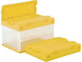 折りたたみ収納ボックス・収納ケース サンクレットオリコンP50B-S(透明) <外寸>53×36.6×34cm