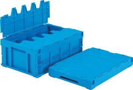 折りたたみ収納ボックス・収納ケース フタ付オリコン 55B <外寸>65.8×44.1×26.1cm