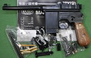 マルシン モデルガン組み立てKIT MAUSER M712 ABS 発火式 PF Blowback MA5105