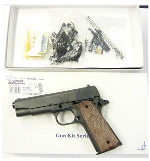 マルシンCOLTCOMBATCOMMANDER発火モデルガンHW組み立てキットMA6591