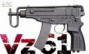 KSC ガスブローバック VZ61 スコーピオン HW 26800-WOE