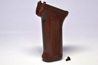 LCT AK grip PK-44