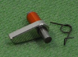【特価】 LONEX 逆転防止ラッチ 東京マルイ 電動ガン用 スチール Ver.7 Orange GB-01-17-1100