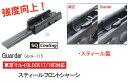 GUARDER フロントシャーシ 東京マルイ Glock17/18C用 スティール Glock-115-5600-WOEE