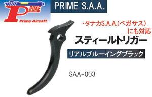 PrimeトリガータナカSAAペガサス用ブルーBlackSAA-003-4600-WOEE