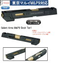 Nebula スライドセット 東京マルイS&W M&P9 SAI Tier1 5inch Black 23000-WOEE