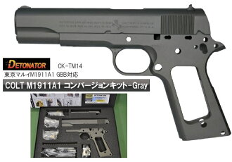 DETONATOR conversion kit Gray COLT M1911A1 Tokyo Marui M1911A1 GBB for CK-TM14-105000-WOEE