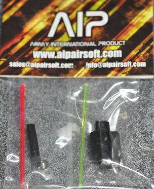 AIP 集光アルミサイトセット マルイGlock17シリーズ共用 AIP005-MG17-4200