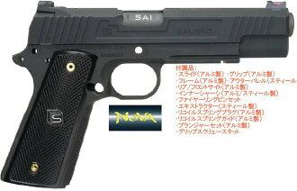 NOVA 丸 MEU 突出武器 1911年 5 英寸模型轉換套件馬特黑 TM GMK 036 BK 108,000