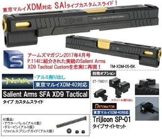 Titanium Black TM-XDM-05-BK-28500-WOE for NOVA aluminum slide set SAI SFA XD9 Tactical Tokyo Marui XDM-40
