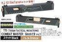 NOVA スライドセットTTI Combat Master Glock19 KJワークス Glock19用 MSMA-049-BK-32000-WOE