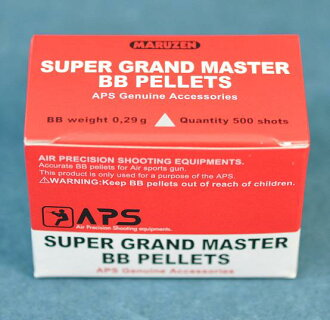 进入500发丸善SUPER GRAND MASTER BB PELLETS 0.29g