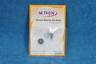 ACTION hammer bearing set Tokyo Marui GLOCK17 for 9 mm A-PHB-02-1600