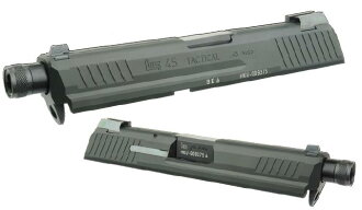 HK45 Tactical slide set BK SL-HK02BK for DETONATOR Tokyo Marui HK45