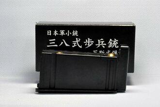 Tanaka magazine type 38 infantry gun gas magazine 6000