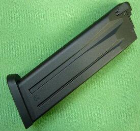 UMAREX マガジン KSC USP.45 SYSTEM7用 25Rd GBB 6mmBB 6500-WOE