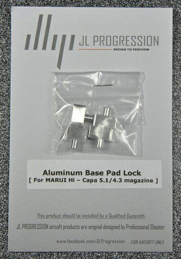 AIP マガジンベースパットロック アルミ 4個入り マルイ Hi-Capシリーズ用 JLBPL-2400