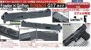 NOVA カスタムスライド RONIN05 G17 Gray&Blackバレル 東京マルイ Glockシリーズ用 Fowler Industries& Griffonタイプ アルミ 45800-WOE