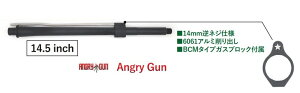 AngryGunアウターバレルセットBCMタイプ14.5inch東京マルイM4MWS用アルミ製