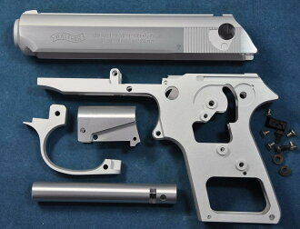 SD Maruzen Walther PPK/s aluminum machined for conversion kit silver