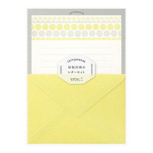 ミドリ レターセット 活版印刷 花ライン柄 大人 上質 86477006 midori