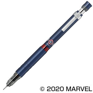 ゼブラ ZEBRA シャープペン デルガード タイプLx0.5 MARVEL 2 マーベル 限定モデル 全6種
