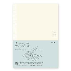MDノート A5 方眼罫 180度開き 糸かがり綴じ しおり紐付き 176ページ MIDORI ミドリ 文房具